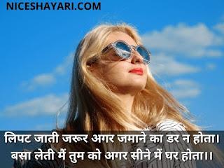 shayari for jiju image