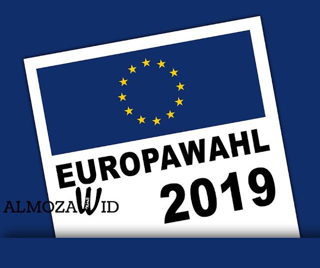 فيينا: إقبال كبير على مكاتب التصويت