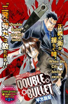 Double Bullet Manga