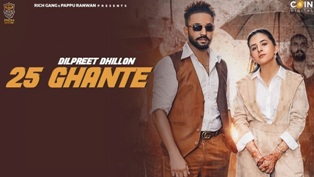 25 Ghante Lyrics - Dilpreet Dhillon & Gurlej Akhtar