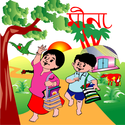 Meena Raju Cartoon Vector Illustrator Vectors Photos And Psd