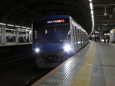 小田急電鉄 千代田線直通 急行 北綾瀬行き2 4000形