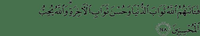 Surat Ali Imran Ayat 148