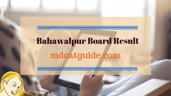 Bhawalpur Board Result 2020