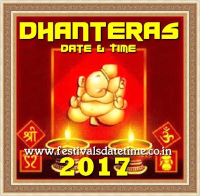 2017 Dhanteras Date & Time in India, Mahalakshmi Kuber Puja 2017 - धनतेरस 2017 तारीख और समय, महालक्ष्मी कुबेर पूजा