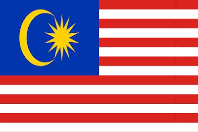 العمل في ماليزيا