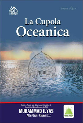 Download: La Cupola Oceanica pdf in Italian by Maulana Ilyas Attar Qadri