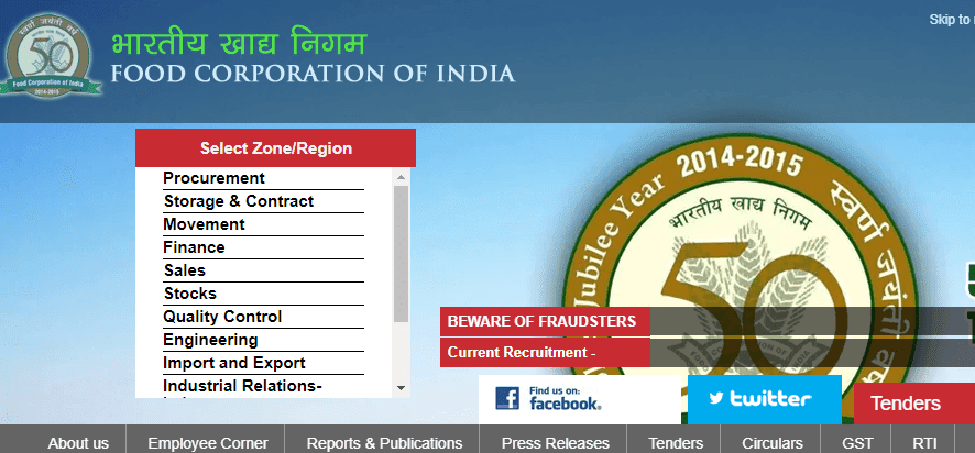 FCI Food Corporation of India Recruitment