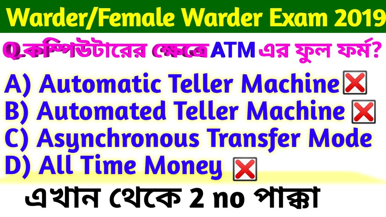 WBP Warder/Female Warder Constable Preliminary Exam 2019