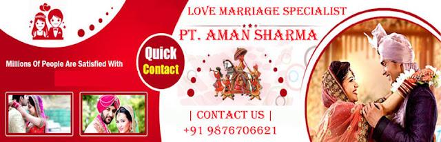 http://www.famousvashikaranspecialist.com