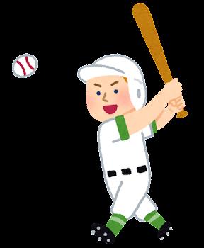 野球選手のイラスト(男性・白人)