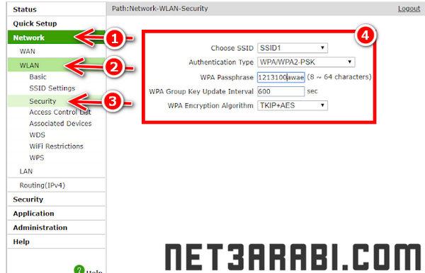 كيفية حماية الشبكة الثانية Tedata