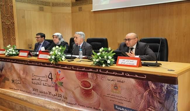 """ساجد لـ""""الأيام24"""": تنظيم أسبوع وطني للصناعة التقليدية بمدن المغرب"""