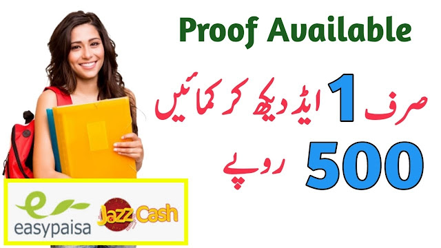 How To Earn Money Online In Pakistan 2020 Withdraw Easypaisa And Jazz Cash | Myclixs Site Proof