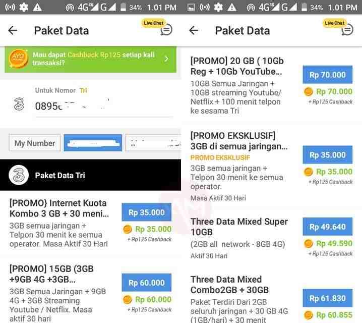 Pilihan Paket data di aplikasi ayopop