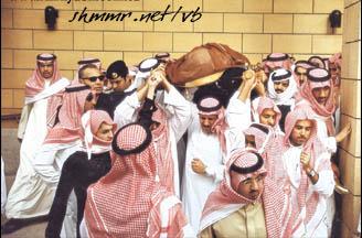 مدينتي ضرماء قصائد خالدة Immortal Poems