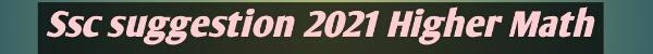 Ssc suggestion 2021 higher math