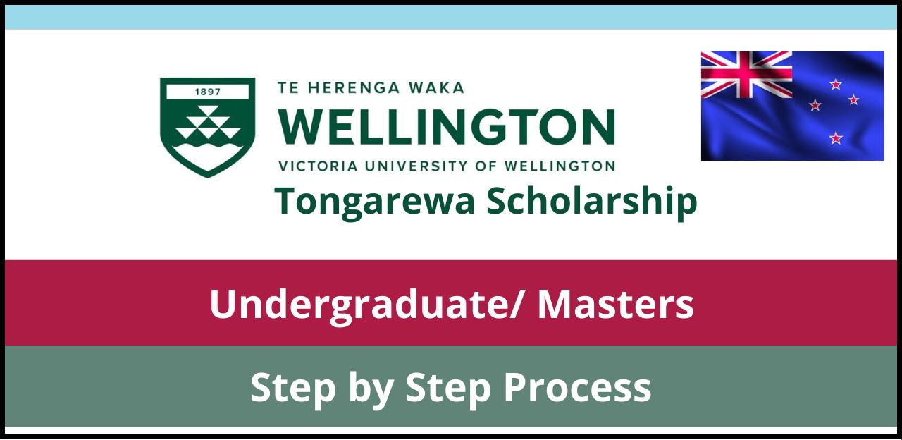 منحة جامعة فيكتوريا في ويلينجتون تونجاريوا 2022-2023 في نيوزيلاندا