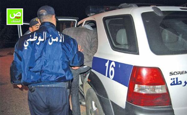 هكذا أطاح عناصر الشرطة بالزي المدني بمروج للمهلوسات بالشطية
