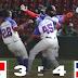 Drámatica victoria del equipo dominicano  sobre Panamá  en la Serie del Caribe