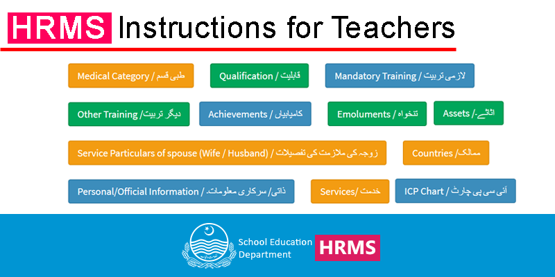 Hrms School Education Department Form Filling Instructions