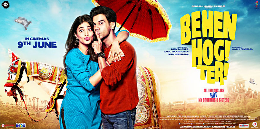 Bollywood movie Behen Hogi Teri Box Office Collection wiki, Koimoi, Behen Hogi Teri Film cost, profits & Box office verdict Hit or Flop, latest update Budget, income, Profit, loss on MT WIKI, Bollywood Hungama, box office india