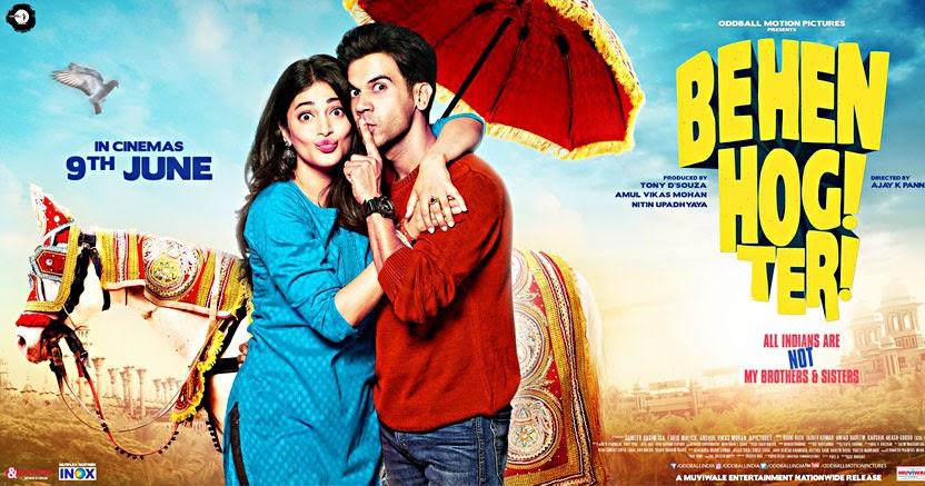 Aawara Telugu Full Movie