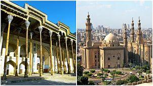 2020 İslam dünyası kültür başkenti neresidir?