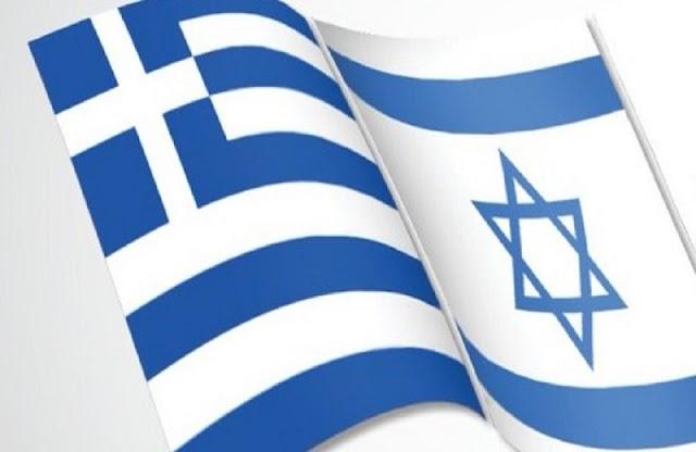 Ελλάδα και Ισραήλ υπέγραψαν τη συμφωνία για το διεθνές κέντρο εκπαίδευσης πτήσεων
