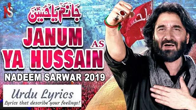 Janum Ya Hussain AS Noha Lyrics - Nadeem Sarwar