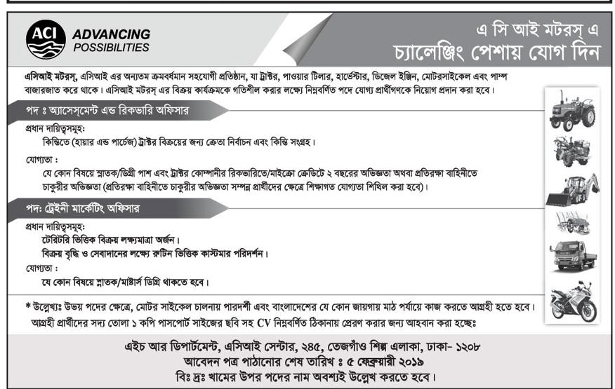 ACI Group Job Circular 2019