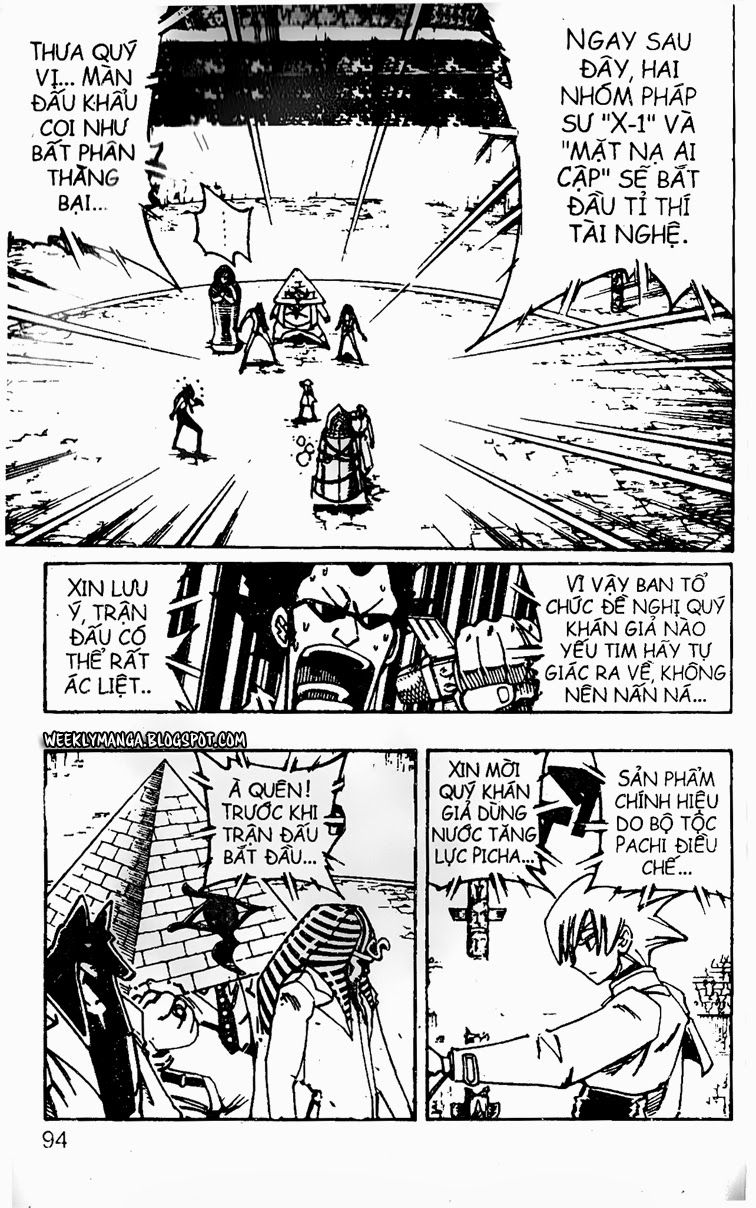 Shaman King [Vua pháp thuật] chap 121 trang 18