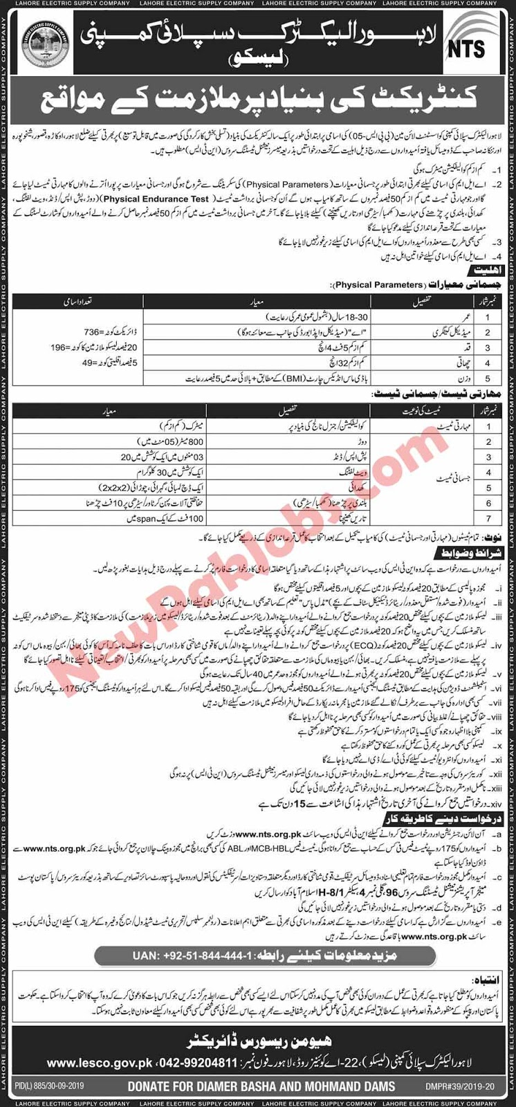 Lineman NTS Jobs in Lesco