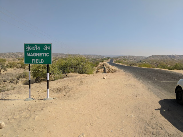 The Gravity hill of Kutch