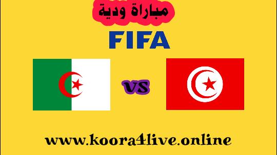 مباراة الجزائر و تونس ... مباراة ودية ... القنوات الناقلة و معلق المباراة