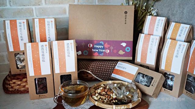 年節禮盒推薦健康無負擔的濃農禮盒