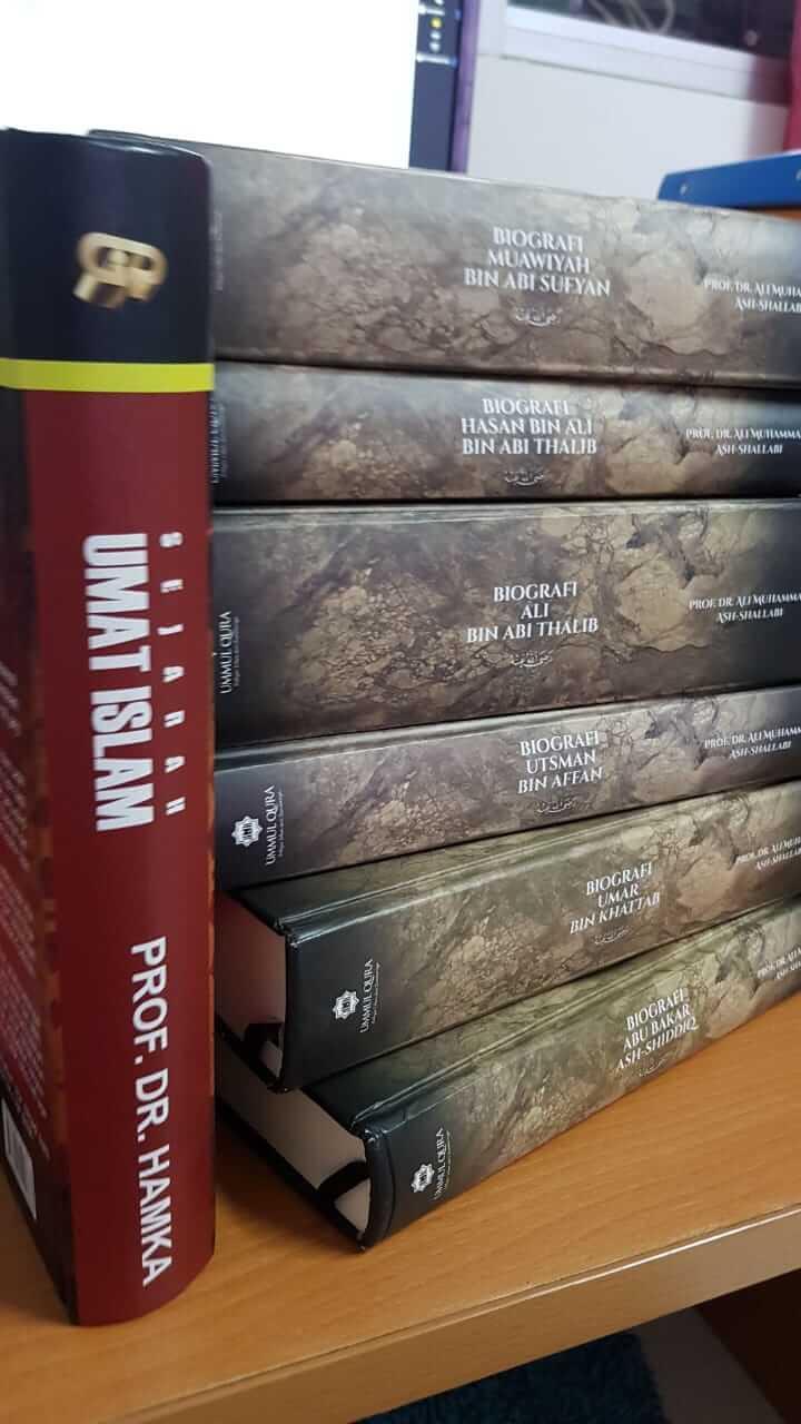 buku sejarah islam / sirah nabawiyah