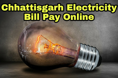 Chhattisgarh ( CSPDCL ) Electricity Bill Pay Online In Hindi