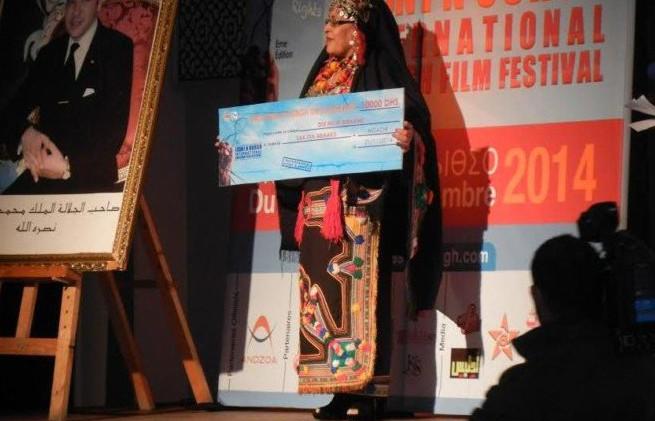 """سلطات أكادير تمنع المهرجان الدولي للفيلم """"إسني نوورغ"""""""