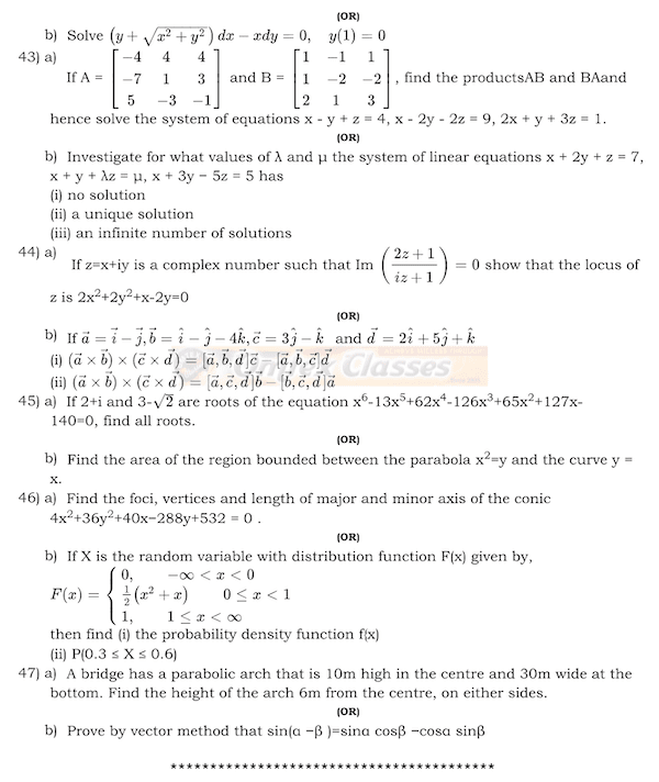 12TH MATHS MODEL QUESTION PAPER 2 ( REDUCED 2021)