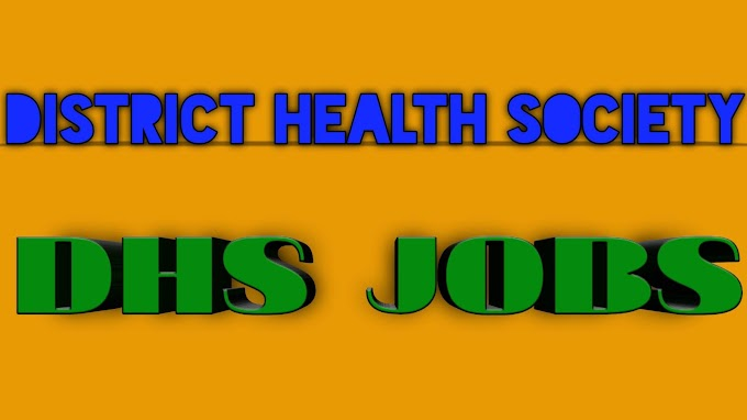 District Health Society(DHS) Recruitment for Lab Technician, Computer Operator & Various Posts 2019 || servicegujarat.com