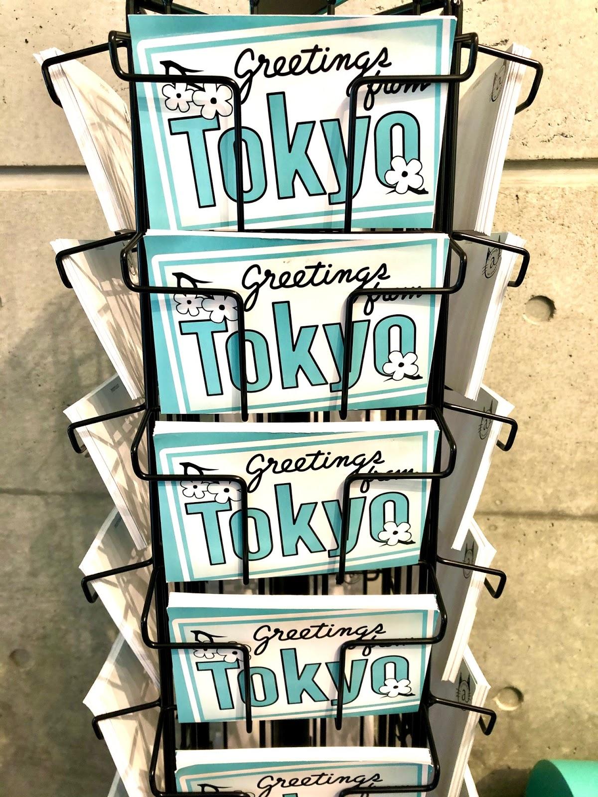 Tiffany Cafe Tokyo