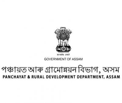 AssamCareer, Assam Government Jobs, Guwahati Jobs, Assam Jobs