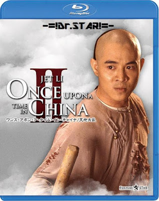 Once Upon a Time in China II 1992 Dual Audio 720p BRRip 1Gb x264