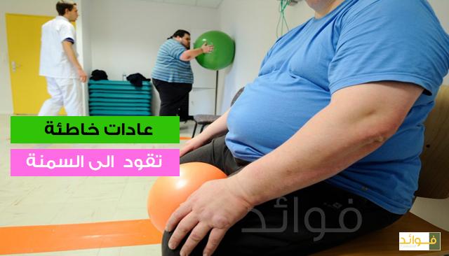 faawaid.blogspot.com