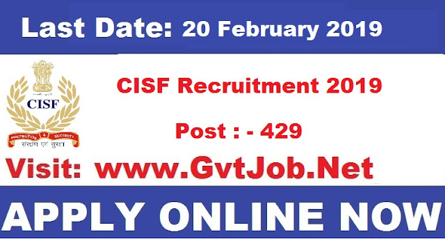 CISF Recruitment 429 Head Constable Posts Know How To Apply Sarkari Job