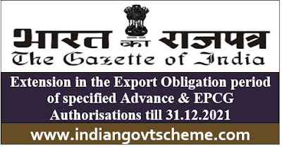 Export Obligation period of specified Advance & EPCG