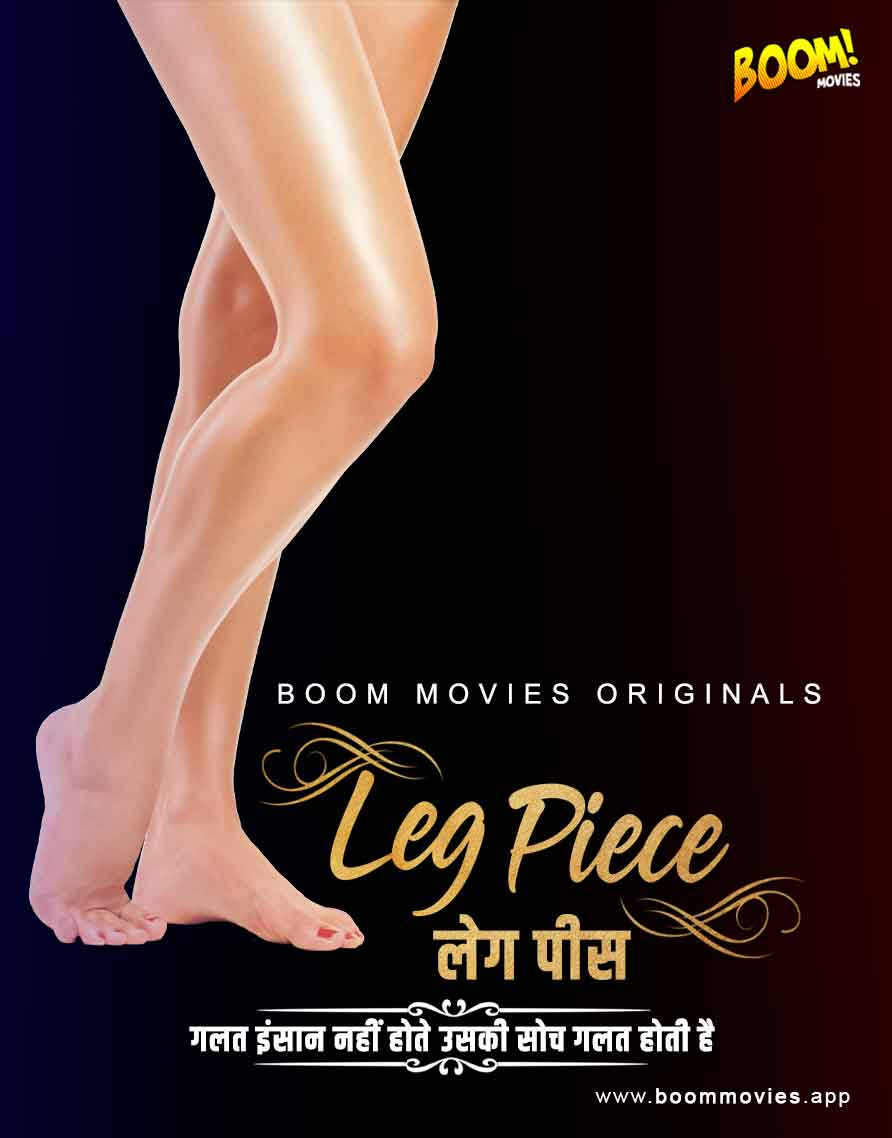 Leg Piece 2020 Boomovie Hindi Short Film 720p HDRip 150MB x264