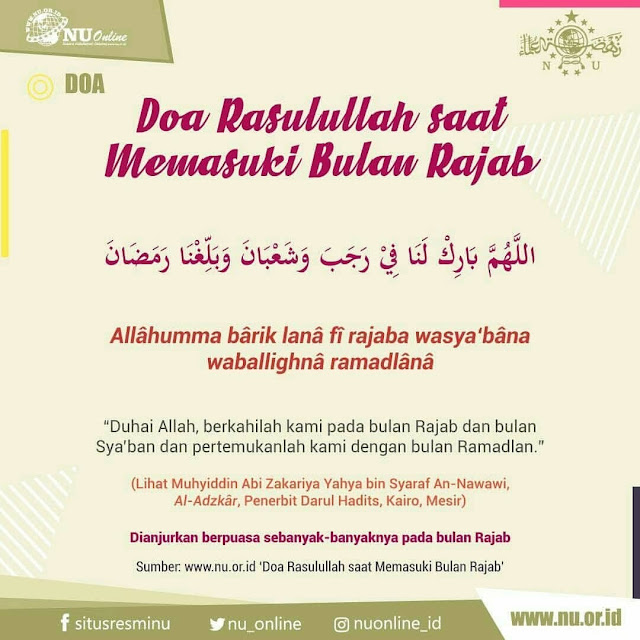 Doa Rasulullah SAW Di Bulan Rajab