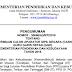 Syarat dan Tahapan Penerimaan CASN Guru di Kemdikbud RI Tahun 2016